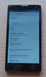 Huawei honor 3c идеальное состояние