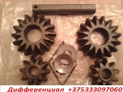 Ремкомплект 9023500323 редуктора Спринтер  308d 2000г